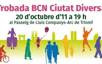 ESM participará en la Trobada BCN Ciutat Diversa 2019